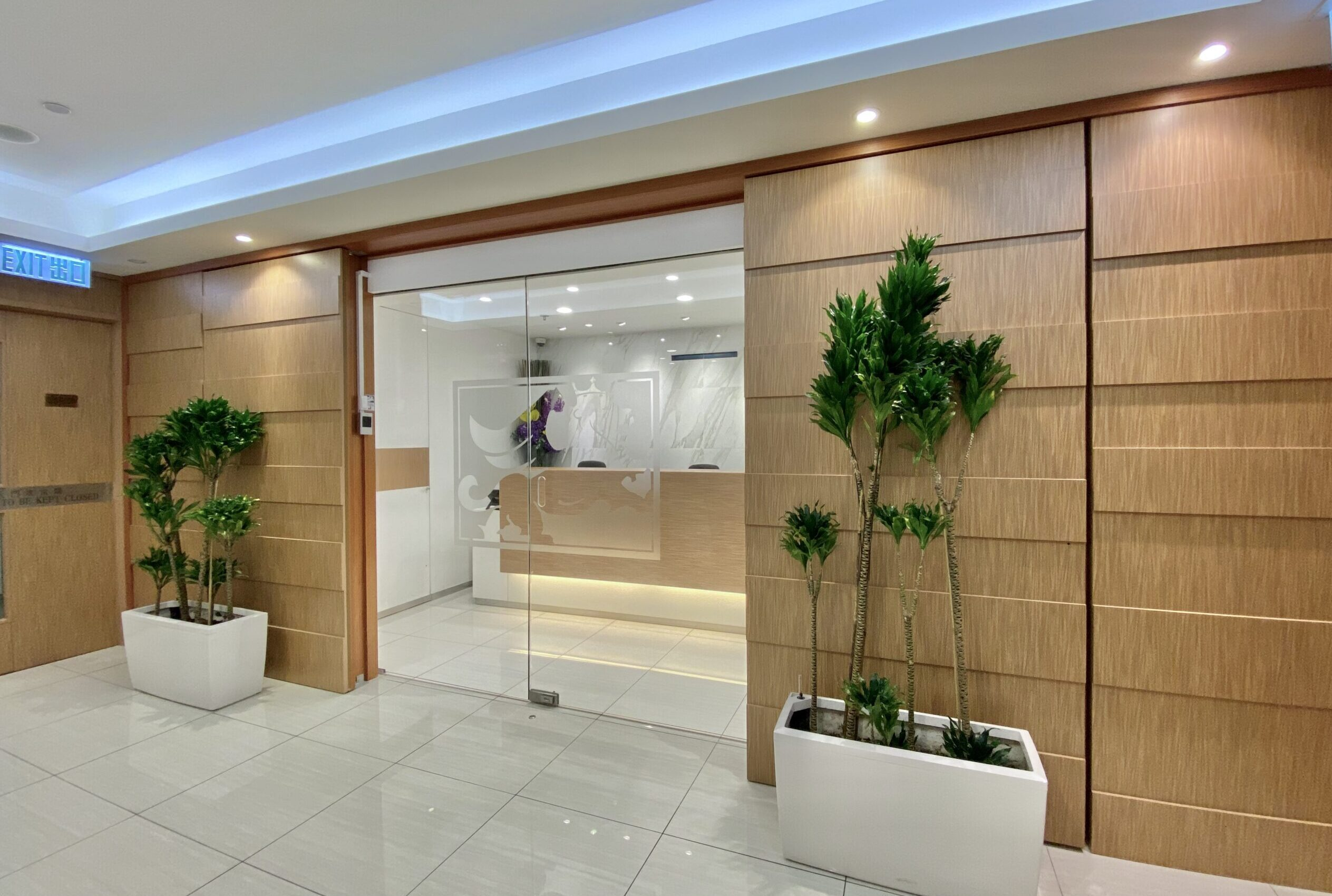 vOffice Reception Lobby